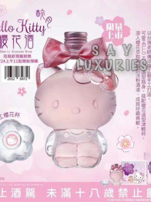 台灣限量 Hello Kitty 醉月櫻花酒✨