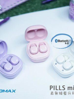 Momax BT6糖果色藍芽耳機