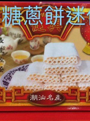 懷舊糖蔥餅迷你版(一盒9件)