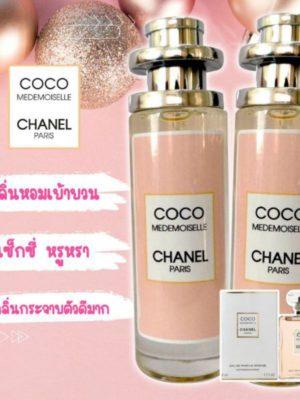 泰國🇹🇭平價香水 2021 New
