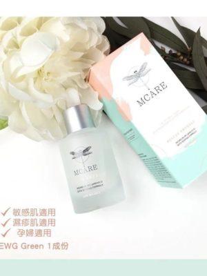 韓國製 M-care 白藜蘆醇救命水 2.0 30ml