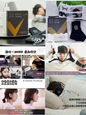 韓國🇰🇷 muro coco睡眠瘦臉神器