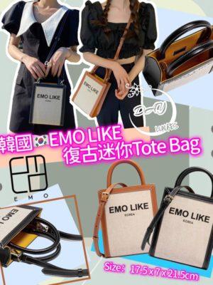 韓國EMO LIKE 復古迷你Tote Bag
