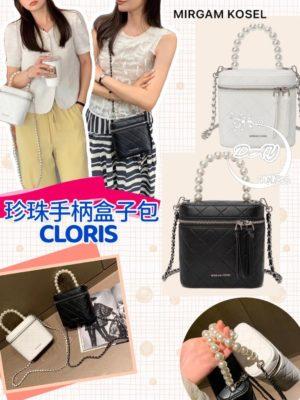 MIRGAM KOSEL 珍珠手柄盒子包#CLORIS