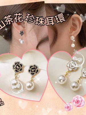 韓國 山茶花珍珠耳環